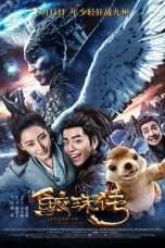 Nonton Streaming Download Drama Legend of the Naga Pearls (2017) jf Subtitle Indonesia