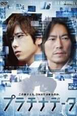 Nonton Streaming Download Drama Platinum Data (2013) Subtitle Indonesia