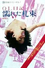 Nonton Streaming Download Drama Office Lady Journal: Wet Bundle (1974) Subtitle Indonesia