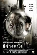 Nonton Streaming Download Drama The Screen at Kamchanod (2007) Subtitle Indonesia