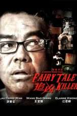 Nonton Streaming Download Drama Fairy Tale Killer (2012) Subtitle Indonesia