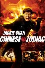 Nonton Streaming Download Drama Chinese Zodiac (2012) jf Subtitle Indonesia