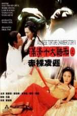 Nonton Streaming Download Drama A Chinese Torture Chamber Story II (1998) jf Subtitle Indonesia