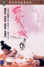 Nonton Streaming Download Drama Lust for Love of a Chinese Courtesan (1984) Subtitle Indonesia