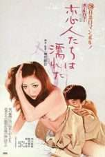 Nonton Streaming Download Drama Lovers Are Wet (1973) Subtitle Indonesia