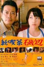 Nonton Streaming Download Drama Cafe Isobe (2008) Subtitle Indonesia