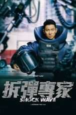 Nonton Streaming Download Drama Shock Wave (2017) jf Subtitle Indonesia