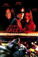 Nonton Streaming Download Drama The Legend of Speed (1999) Subtitle Indonesia