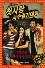 Nonton Streaming Download Drama Crazy First Love (2003) jf Subtitle Indonesia