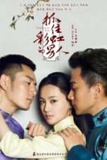 Nonton Streaming Download Drama The Cage of Love (2015) Subtitle Indonesia
