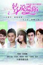 Nonton Streaming Download Drama Fall In Love With You Again (2015) Subtitle Indonesia