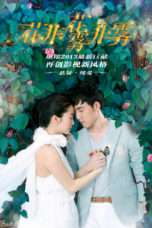 Nonton Streaming Download Drama Flowers in Fog (2013) Subtitle Indonesia