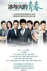 Nonton Streaming Download Drama Ice and Fire of Youth (2015) Subtitle Indonesia