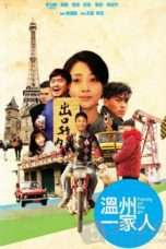 Nonton Streaming Download Drama Legend of Entrepreneurship (2012) Subtitle Indonesia