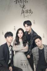 Nonton Streaming Download Drama Long For You / 我与你的光年距离 (2017) Subtitle Indonesia