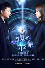 Nonton Streaming Download Drama Magical Space Time (2016) Subtitle Indonesia