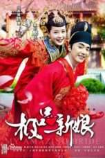 Nonton Streaming Download Drama My Amazing Bride (2015) Subtitle Indonesia