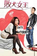 Nonton Streaming Download Drama Nonton My Queen (2009) Sub Indo Subtitle Indonesia