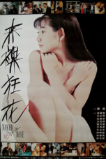 Nonton Streaming Download Drama Naked Rose (1994) Subtitle Indonesia