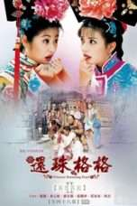 Nonton Streaming Download Drama Nonton Princess Pearl II (1999) Sub Indo Subtitle Indonesia