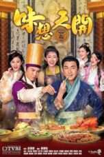 Nonton Streaming Download Drama Recipes to Live By (2017) Subtitle Indonesia