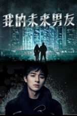 Nonton Streaming Download Drama The Man from the Future (2017) Subtitle Indonesia