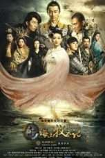 Nonton Streaming Download Drama Tribes and Empires: Storm of Prophecy (2017) Subtitle Indonesia