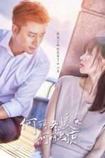 Nonton Streaming Download Drama What And What A Cool Summer/ Season Love (2017) Subtitle Indonesia