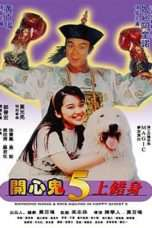 Nonton Streaming Download Drama Happy Ghost V (1991) Subtitle Indonesia