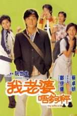 Nonton Streaming Download Drama My Wife Is 18 (2002) Subtitle Indonesia