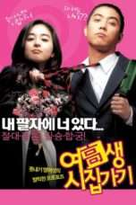 Nonton Streaming Download Drama Marrying School Girl (2004) Subtitle Indonesia
