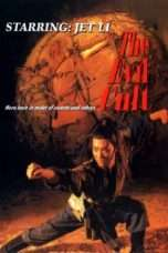 Nonton Streaming Download Drama Kung Fu Cult Master (1993) jf Subtitle Indonesia