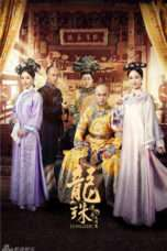 Nonton Streaming Download Drama The Legend of Dragon Pearl (2017) Subtitle Indonesia