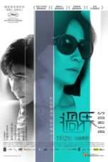 Nonton Streaming Download Drama Bends (2013) Subtitle Indonesia