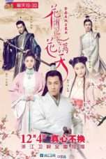 Nonton Streaming Download Drama As Flowers Fade and Fly Across The Sky / 花谢花飞花满天 (2017) Subtitle Indonesia