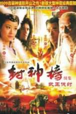 Nonton Streaming Download Drama The Legend and the Hero II (2009) Subtitle Indonesia