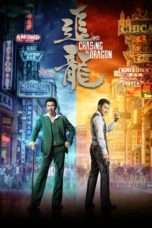 Nonton Streaming Download Drama Chasing the Dragon (2017) jf Subtitle Indonesia