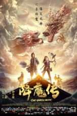 Nonton Streaming Download Drama The Golden Monk (2017) jht Subtitle Indonesia