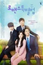 Nonton Streaming Download Drama Special Laws of Romance (2017) Subtitle Indonesia