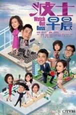 Nonton Streaming Download Drama Watch Out Boss (2018) Subtitle Indonesia