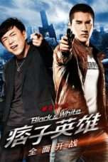 Nonton Streaming Download Drama Black & White: The Dawn of Assault (2012) Subtitle Indonesia