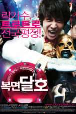 Nonton Streaming Download Drama Highway Star (2007) Subtitle Indonesia