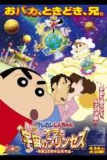 Nonton Streaming Download Drama Crayon Shin-chan: Fierceness That Invites Storm! Me and the Space Princess (2012) Subtitle Indonesia