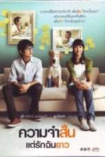 Nonton Streaming Download Drama Best of Times (2009) Subtitle Indonesia