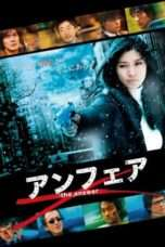 Nonton Streaming Download Drama Unfair: The Answer (2011) Subtitle Indonesia
