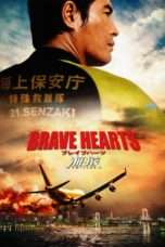 Nonton Streaming Download Drama Brave Hearts: Umizaru (2012) Subtitle Indonesia