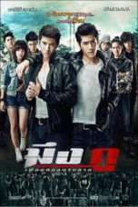 Nonton Streaming Download Drama Friends Never Die (2012) Subtitle Indonesia