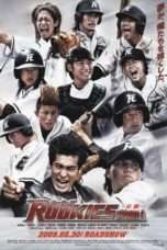Nonton Streaming Download Drama Rookies the Movie: Graduation (2009) Subtitle Indonesia