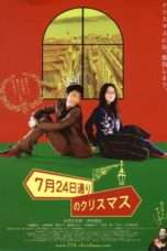 Nonton Streaming Download Drama Christmas on July 24th Avenue (2006) Subtitle Indonesia