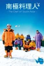 Nonton Streaming Download Drama The Chef of South Polar (2009) Subtitle Indonesia